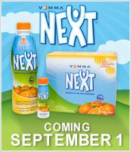 Vemma-next-coming